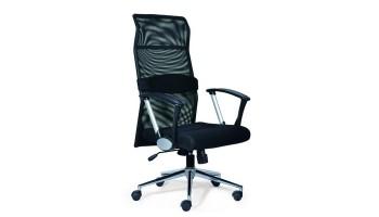 网布大班椅LM-69501