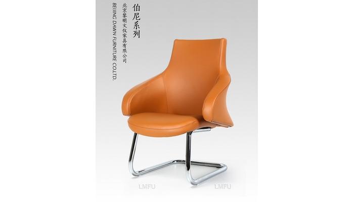 真皮会议椅LM-16053